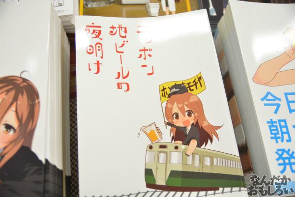 ビール、海外ゴハン、飲食×艦これ本などなど…『グルコミ4』参加サークルを紹介!_0068
