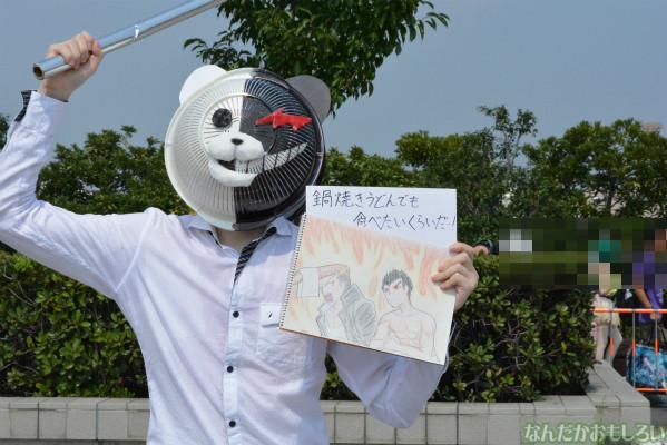 『コミケ84』男性、面白コスプレイヤーさんまとめ_0063