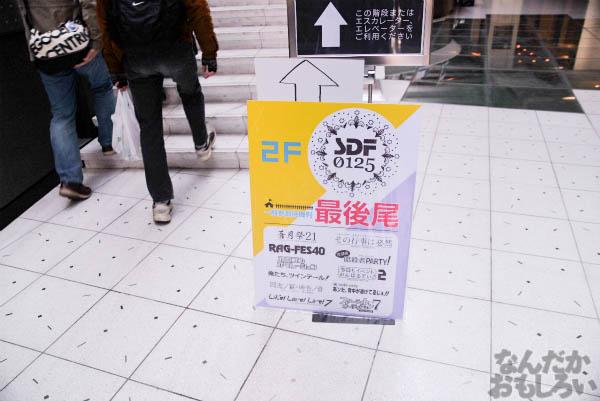 大盛況だった同人イベント『SDF2015』フォトレポートの写真画像_5100