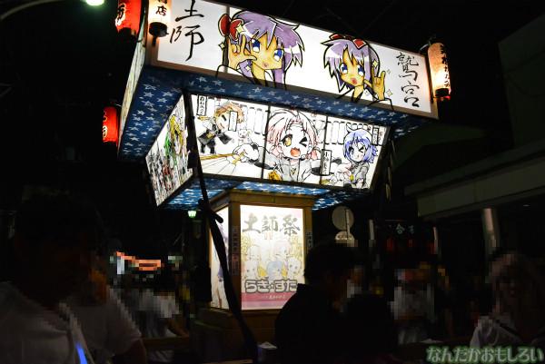 『鷲宮 土師祭2013』らき☆すた神輿_0878