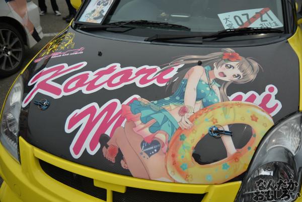 『桜織の痛車フェス』「ラブライブ!」痛車フォトレポート_0463