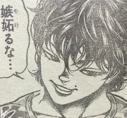 『刃牙道(バキどう)』第50話感想4
