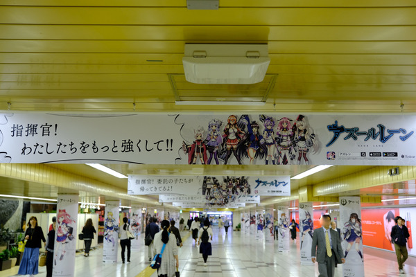 アズールレーン新宿・渋谷の大規模広告-81