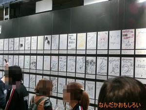 AnimeContentsExpo2013-1113