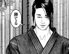 『喧嘩稼業』第85話(ネタバレあり)