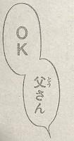 『はじめの一歩』第1229話(ネタバレあり)3