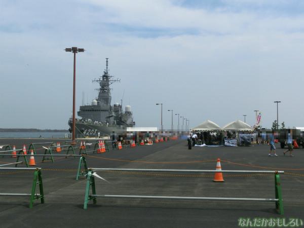 大洗 海開きカーニバル 訓練支援艦「てんりゅう」乗船 - 3715