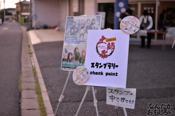 土師祭2014』全記事まとめ 写真 画像_4608