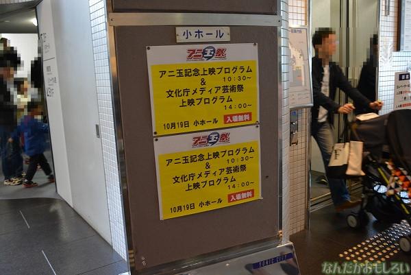 『アニ玉祭』コスプレ&会場の様子フォトレポート_0631