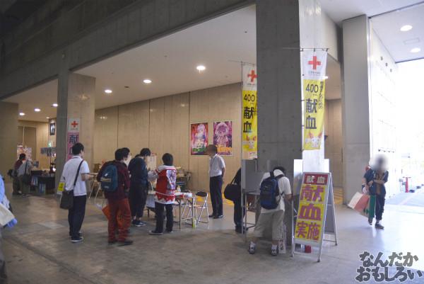 『第11回博麗神社例大祭』全記事まとめ_0018