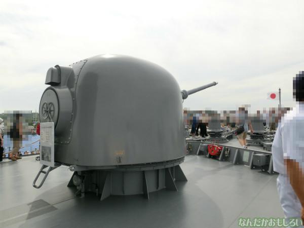 大洗 海開きカーニバル 訓練支援艦「てんりゅう」乗船 - 3812