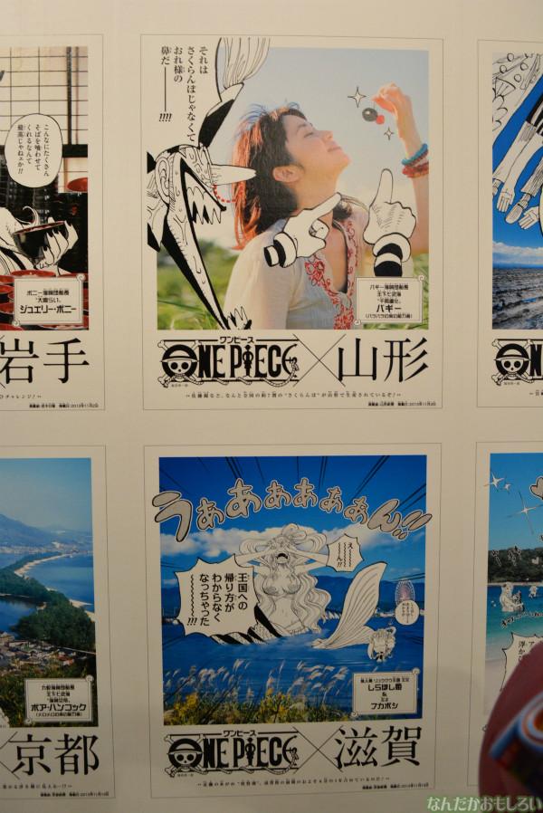 『ジャンプフェスタ2014』ワンピースご当地コラボ広告まとめ_0141