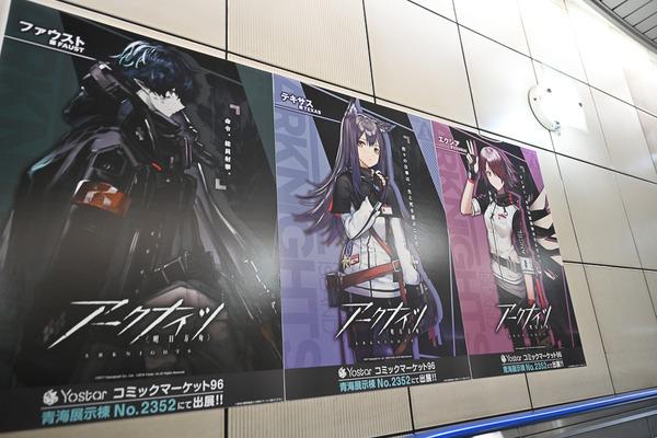 コミケ96東京ビッグサイト事前調査017