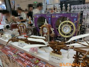 第52回静岡ホビーショー 画像まとめ - 2364