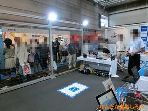 第52回静岡ホビーショー 画像まとめ - 2714