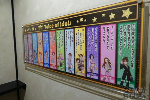 Cafe & Bar キャラクロ feat. アイドルマスター 写真 画像 レポート00235