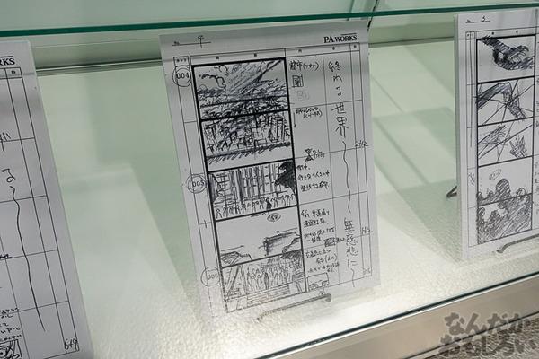 TVアニメ放送中「Charlotte」の貴重な原画を大量展示した展示会がアキバで開催!早速会場の様子をお届け_3571