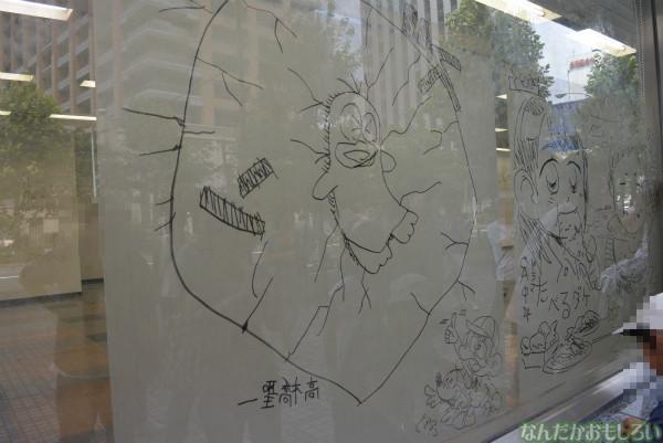 小学館ビルの「豪華すぎる落書き」_0046