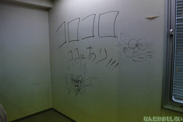 小学館ビルの「豪華すぎる落書き」観覧レポート全記事まとめ_0026