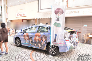 第2回富士山コスプレ世界大会 痛車 写真 画像_9128