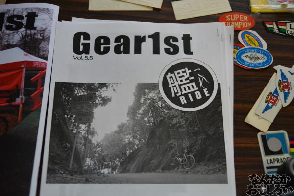 自転車&飲食オンリー『第二回やっちゃばフェス』自転車メインのフォトレポート!_0923