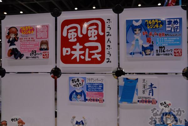 Fateシリーズ中心にニパ子やフロンティアセッター、ぶるらじAなどなど…『トレフェス in 有明13』フィギュアフォトレポートまとめ_0192