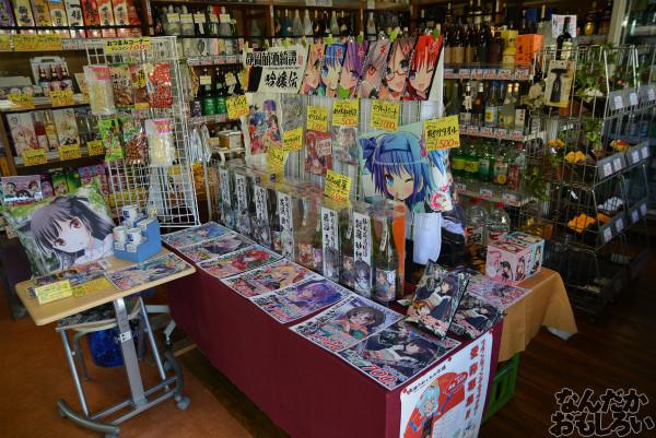 """萌え酒がたっくさん!静岡で有名な""""萌え酒""""を販売する酒屋『鈴木酒店』へ遊びに行ってきた"""