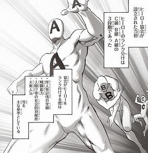 リメイク版ワンパンマン:第164話_095004