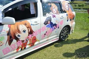 『第8回足利ひめたま痛車祭』「ラブライブ!」痛車フォトレポート_0858