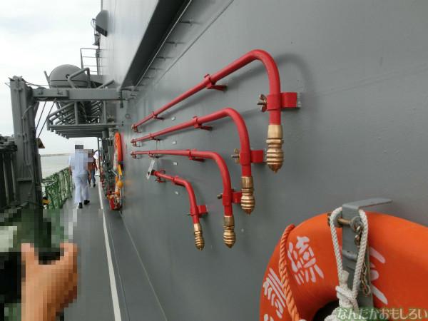 大洗 海開きカーニバル 訓練支援艦「てんりゅう」乗船 - 3825
