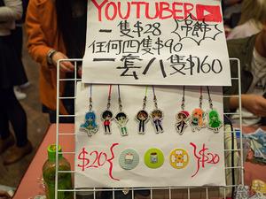 『コミックワールド香港41』フォトレポート_0781