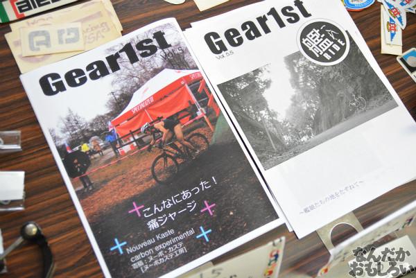 自転車&飲食オンリー『第二回やっちゃばフェス』自転車メインのフォトレポート!_0920