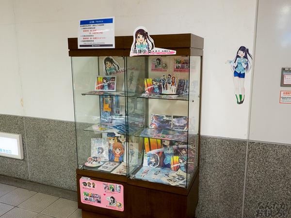 「高捷少女」展示コーナー0409