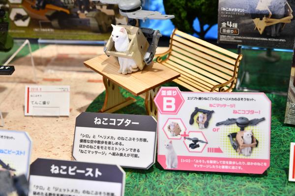 第57回静岡ホビーショー写真レポートまとめ-32