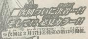『今際の国のアリス』第62話感想レビュー(ネタバレあり)4