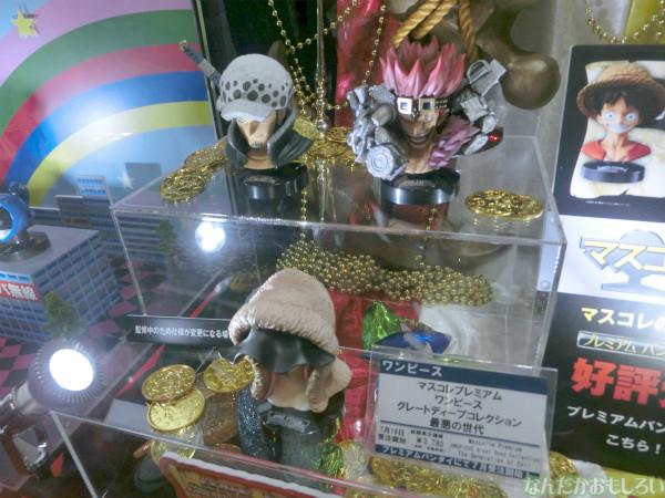 東京おもちゃショー2013 バンダイブース - 3240