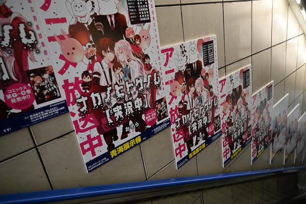 コミケ96東京ビッグサイト事前調査036