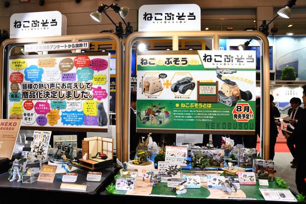 第57回静岡ホビーショー写真レポートまとめ-29