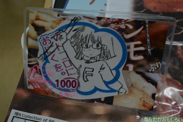飲食総合オンリーイベント『グルメコミックコンベンション3』フォトレポート(80枚以上)_0508