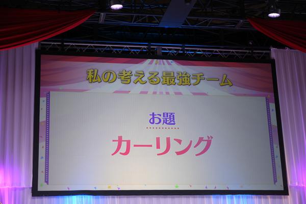 FGO冬祭りゲストトーク008