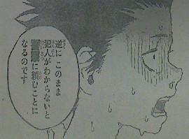 聲の形(こえのかたち) 第3話感想 総額170万円の被害