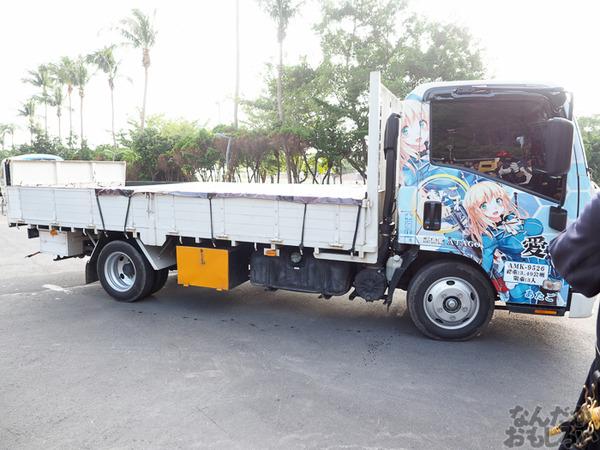 『砲雷撃戦!よーい! 高雄』台湾の艦これ痛車&痛単車集結!話題となった高雄&愛宕の痛トラック、バイクに乗ったほっぽちゃんレイヤーも0341