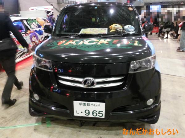 痛Gふぇすた出張編 in ニコニコ超会議2-1369