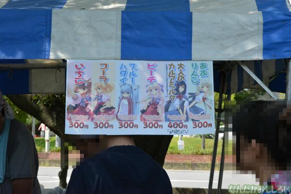 『鷲宮 土師祭2013』全記事&会場全体の様子まとめ_0542