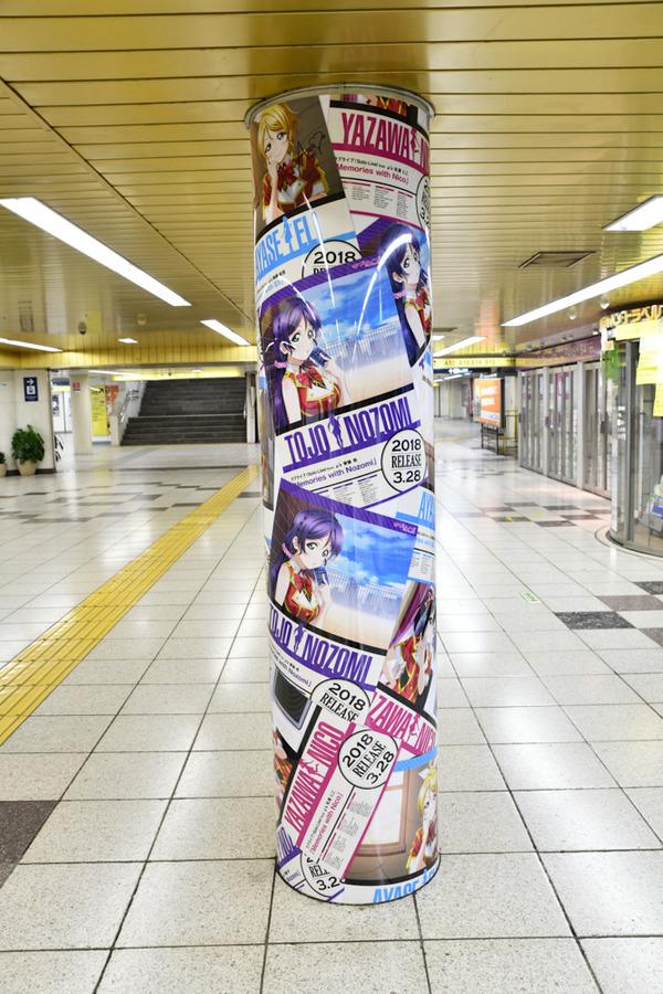 『ラブライブ!』大規模広告が新宿地下のメトロプロムナードに登場!5