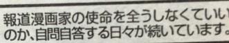 『喧嘩稼業』第55話感想(ネタバレあり)5