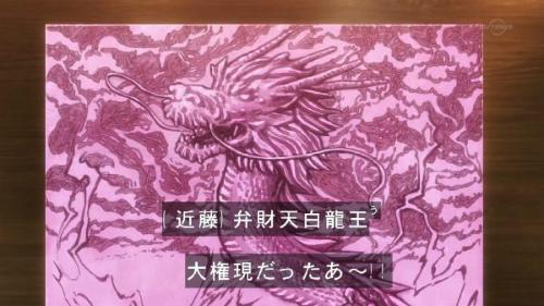 アニメ『銀魂』第285話感想(ネタバレあり)2