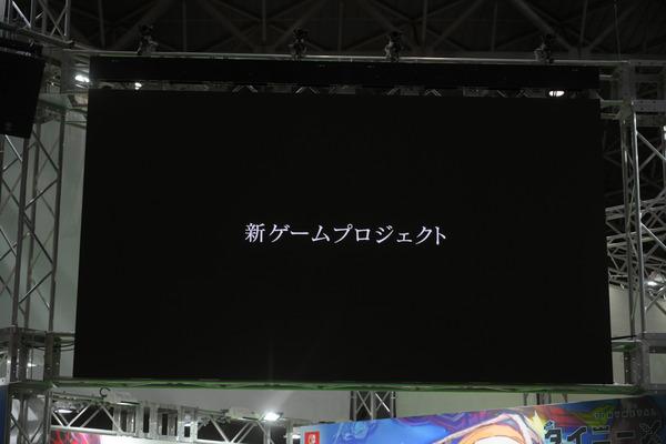 ディライトワークス新ゲームプロジェクト006