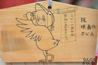 プロの人も奉納!『海楽フェスタ2014』大洗磯前神社の痛絵馬を紹介_0053