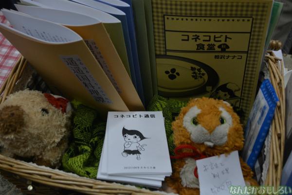 飲食総合オンリーイベント『グルメコミックコンベンション3』フォトレポート(80枚以上)_0535